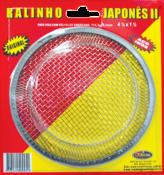 Ralinho Original Pias Válvulas Americanas 4.1/2x1.1/2 11779 20003