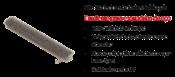 Fita Vedadora 7x12 Preta Adesiva S-50m 12210 887